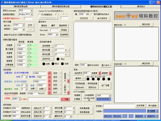 编程资讯_西门子plc进行modbus通讯编程一些资料_技术资讯_技术